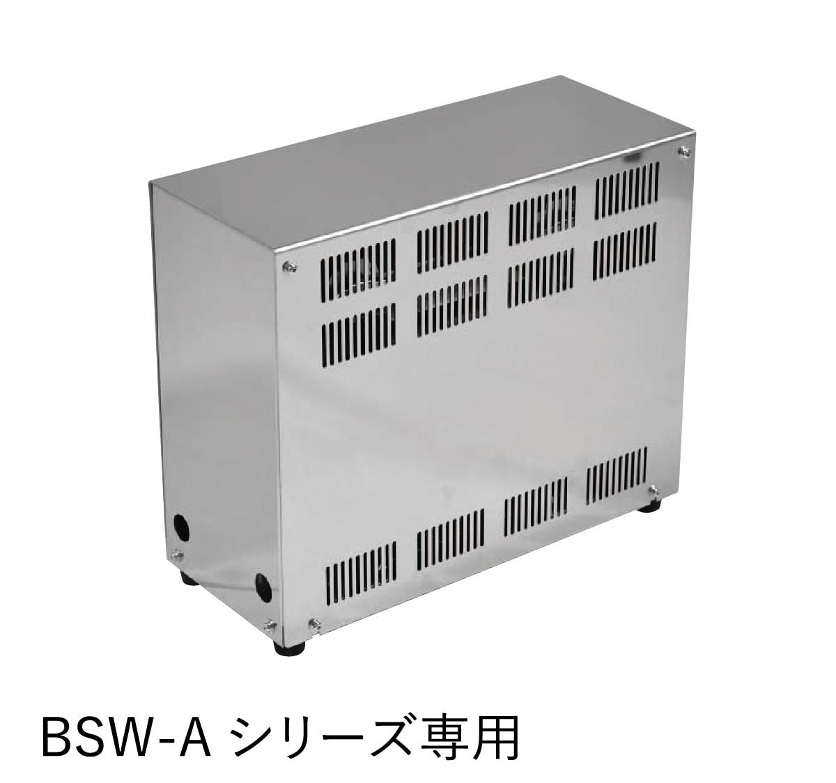 BSW-Aシリーズ専用